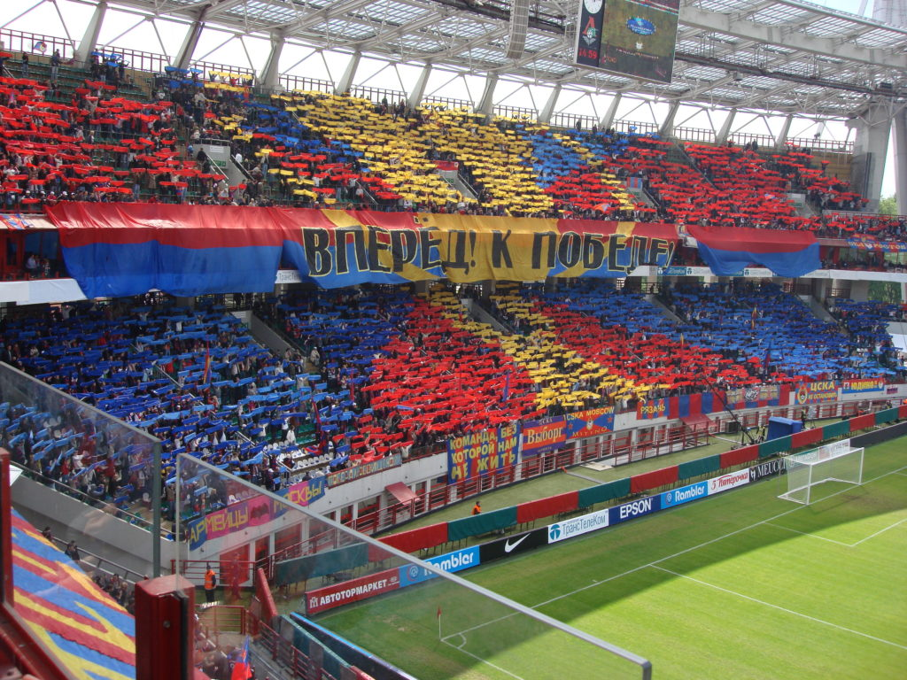 PFC_CSKA_Moscow_supporters