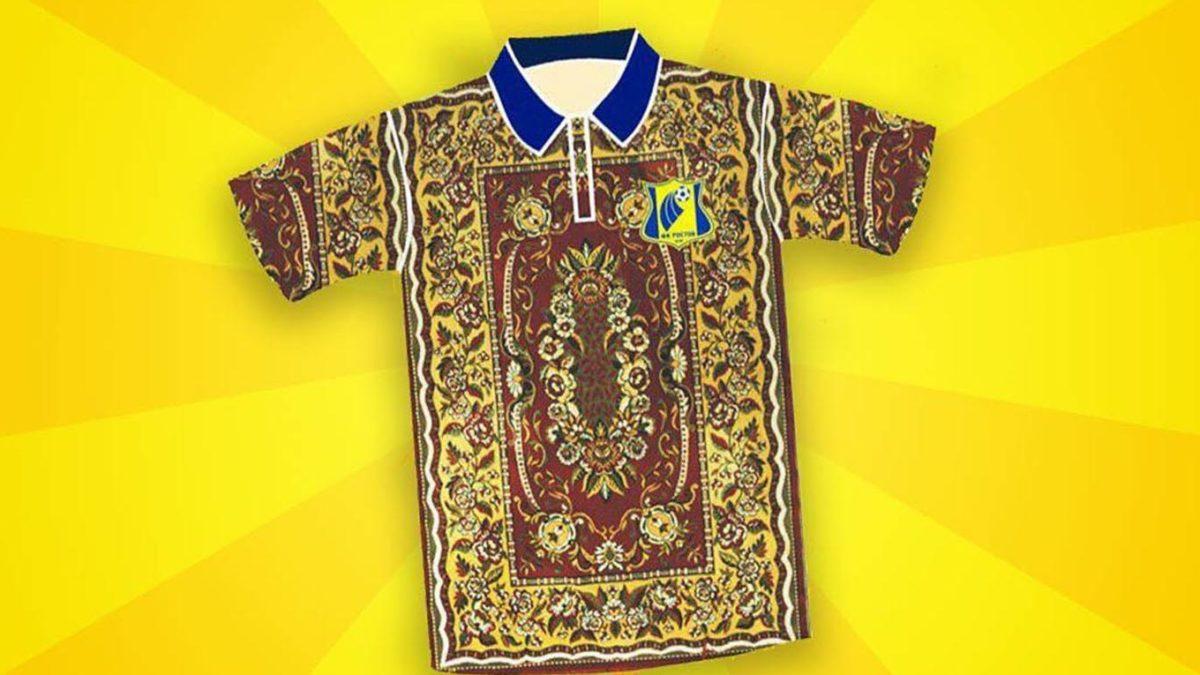 Las Camisetas más extrañas del futbol - Apuntes de Rabona 4a0d8c8583a66
