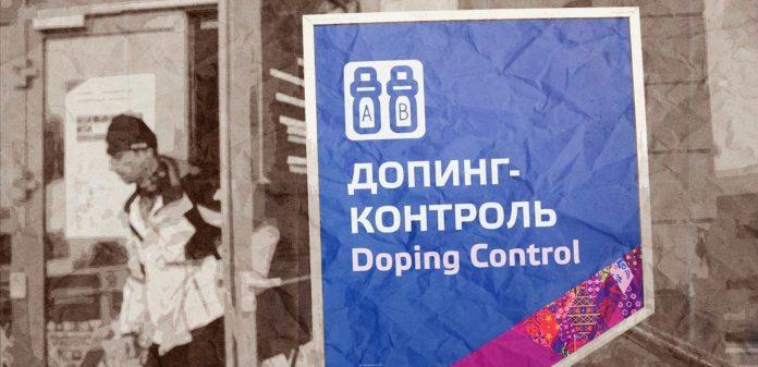 Doping en Rusia
